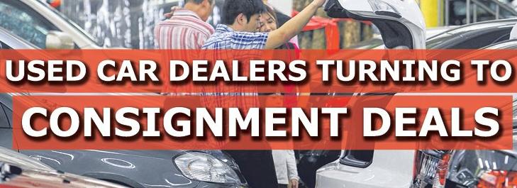 二手车经销商正在转向寄售交易