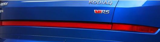 斯柯达揭示其新型高性能Kodiaq vRS的更多细节