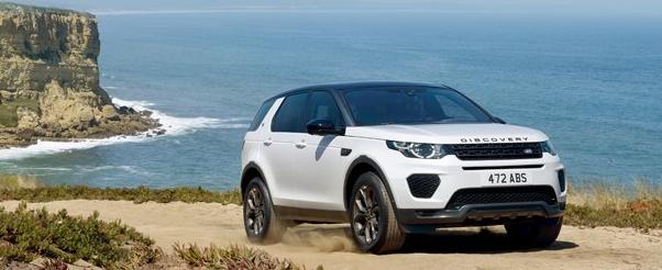 英国汽车制造商陆虎推出了新的特别版Landmark Edition