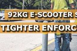 在更严厉的执法行动中缉获了最重的92公斤电动踏板车