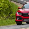新款本田思域Type R加速进入并在美国发售
