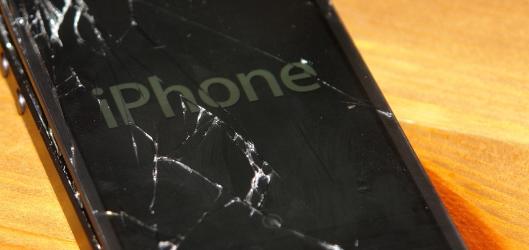苹果启动试点计划以修复老式设备