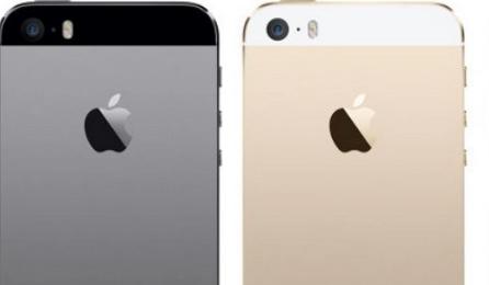 苹果的产品设计受消费者的口味