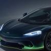 迈凯轮通过翠绿主题GT展示其豪华创新