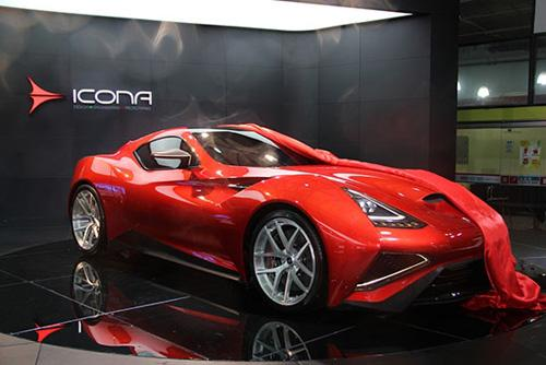 一次性的IconaVulcano超级跑车在上海车展上取笑