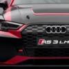 奥迪RS3 LMS在巴黎车展上亮相