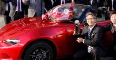 马自达MX5被评为日本年度最佳汽车