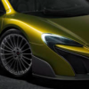 迈凯轮宣布675LT Spider正式售罄