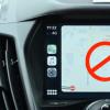 如何在iPhone或iPad上关闭CarPlay