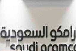 沙特阿美计划收购美国天然气资产