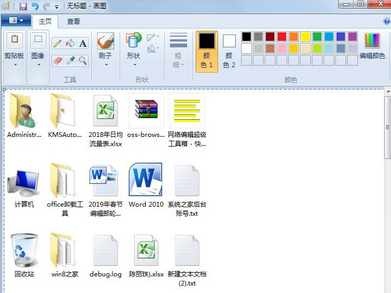 Win7系统应该怎么全屏与部分截图以及方法步骤