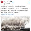 丰田强烈暗示将在美国推出花冠掀背车