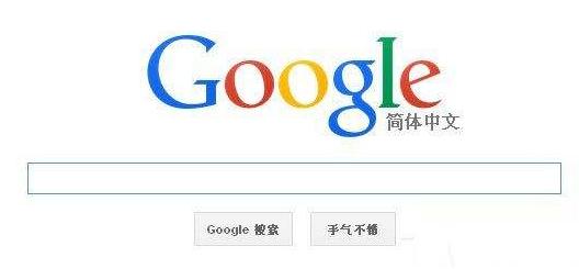 某些用户可以使用Google搜索设备比较功能