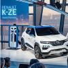 雷诺退出乘用车市场 但将继续使用电动汽车和轻型汽车