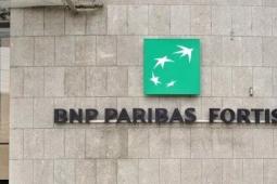 法国巴黎银行在欧洲推出微信支付