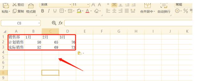 教大家将WPS表格的数据制作成图表的方法