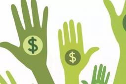 金融科技合作可将交易银行业务推向新高度