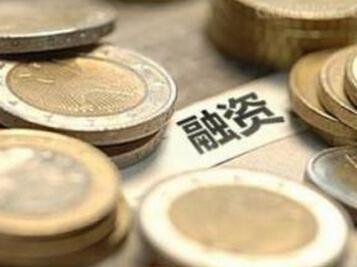 瑞穗将启用基于DLT的贸易融资应用程序