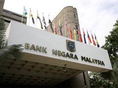 马来西亚中央银行呼吁参与金融科技黑客