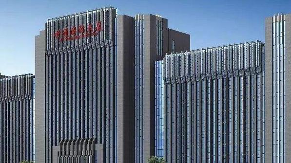 中机公司与孟加拉国西北电力公司签署成立合资公司的合资协议
