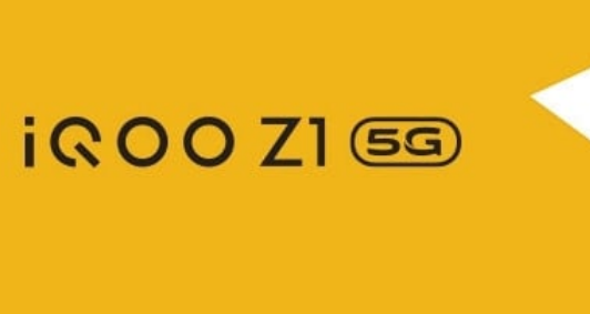 iQOO Z1 5G即将推出144Hz显示屏和联发科技Dimensity 1000