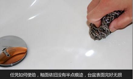 卫浴评测:鹰卫浴尤莉亚浴室柜材质好不好