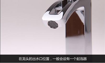 卫浴评测:精鑫水暖面盆龙头细节做的怎么样
