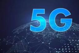 预计到2025年 全球5G用户数将高达17亿户