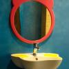 卫浴评测:法恩莎FP36101儿童洗手盆外形特点有什么