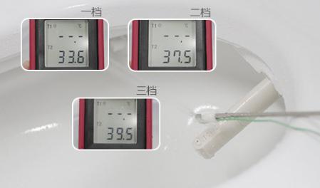 卫浴评测:鹰卫浴智能马桶的加热功能如何