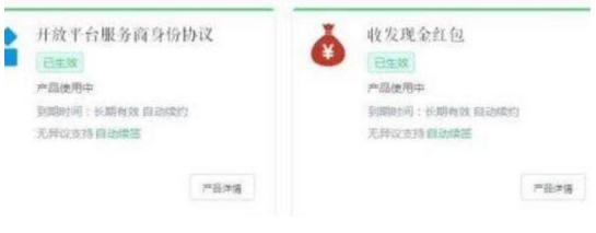 app教程:支付宝收发现金红包功能怎么使用 收发现金红包功能使用教程