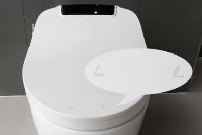 卫浴评测:恒洁Q9智能坐便器的智能贴心设计有哪些