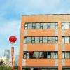 北京全市中小幼各学段全面静校 学生居家在线学习