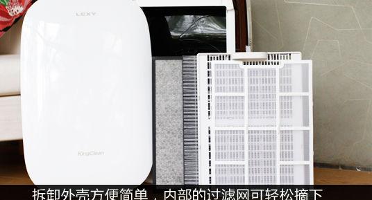 家电评测:莱克空气净化器内部滤网解释