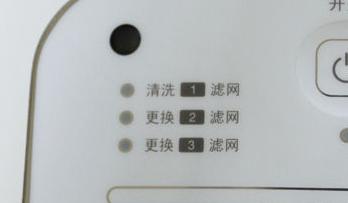 家电评测:莱克空气净化器功能评测