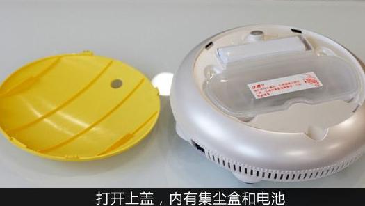 家电评测:Cicoos智能扫地机器人内部结构怎么样
