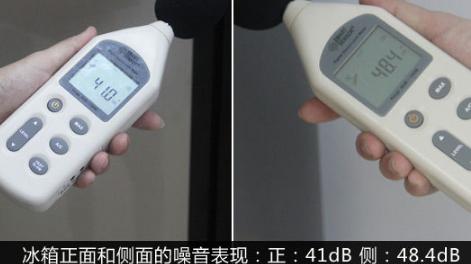 家电评测:伊莱克斯智悦冰箱噪音、机身温度如何
