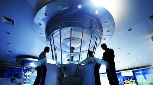 德国6月服务业PMI从上月的32.6升至45.8