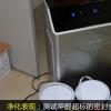 家电评测:三星空气净化器净化表现如何