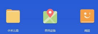 小米静悄悄地发布了一个新APP小米云盘国产小欧视频播放,-奇享网