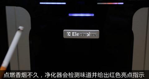 家电评测:伊莱克斯空气净化器性能表现如何