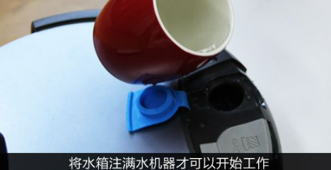 家电评测:iRobot洗地机器人功能介绍