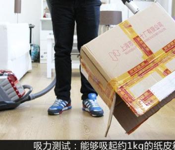 家电评测:伊莱克斯吸尘器吸尘效果怎么样