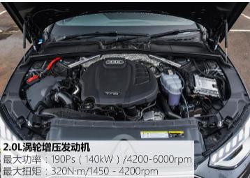 汽车知识科普:2020款奥迪A4动力表现怎样?2020款奥迪A4试驾评测