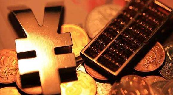 货币政策的角度 已经推出了一系列强有力的支持措施