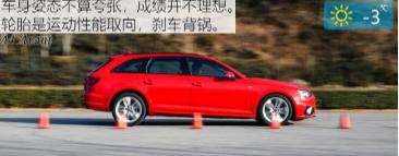 汽车知识科普:2020款奥迪A4Avant刹车距离几米