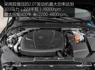 汽车知识科普:沃尔沃S60T8E驱混动三大件怎么样?S60T8发动机好不好