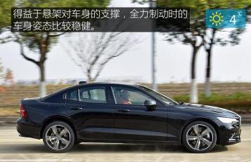 汽车知识科普:沃尔沃S60T8E驱混动刹车测试