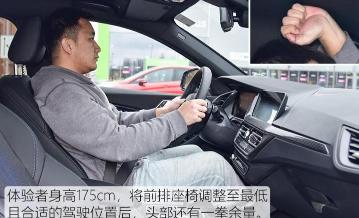 汽车知识科普:2020宝马M135i空间怎么样?座椅怎么样