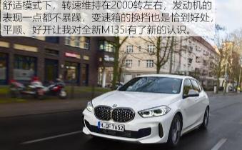 汽车知识科普:2020款宝马M135i动力怎么样?2020款宝马M135i试驾评测
